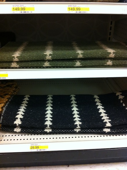 Off The Rack Nate Berkus For Target