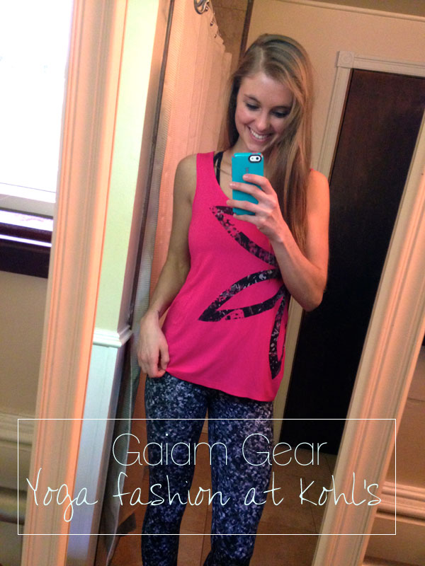 A review of new Gaiam Gear at Kohl's
