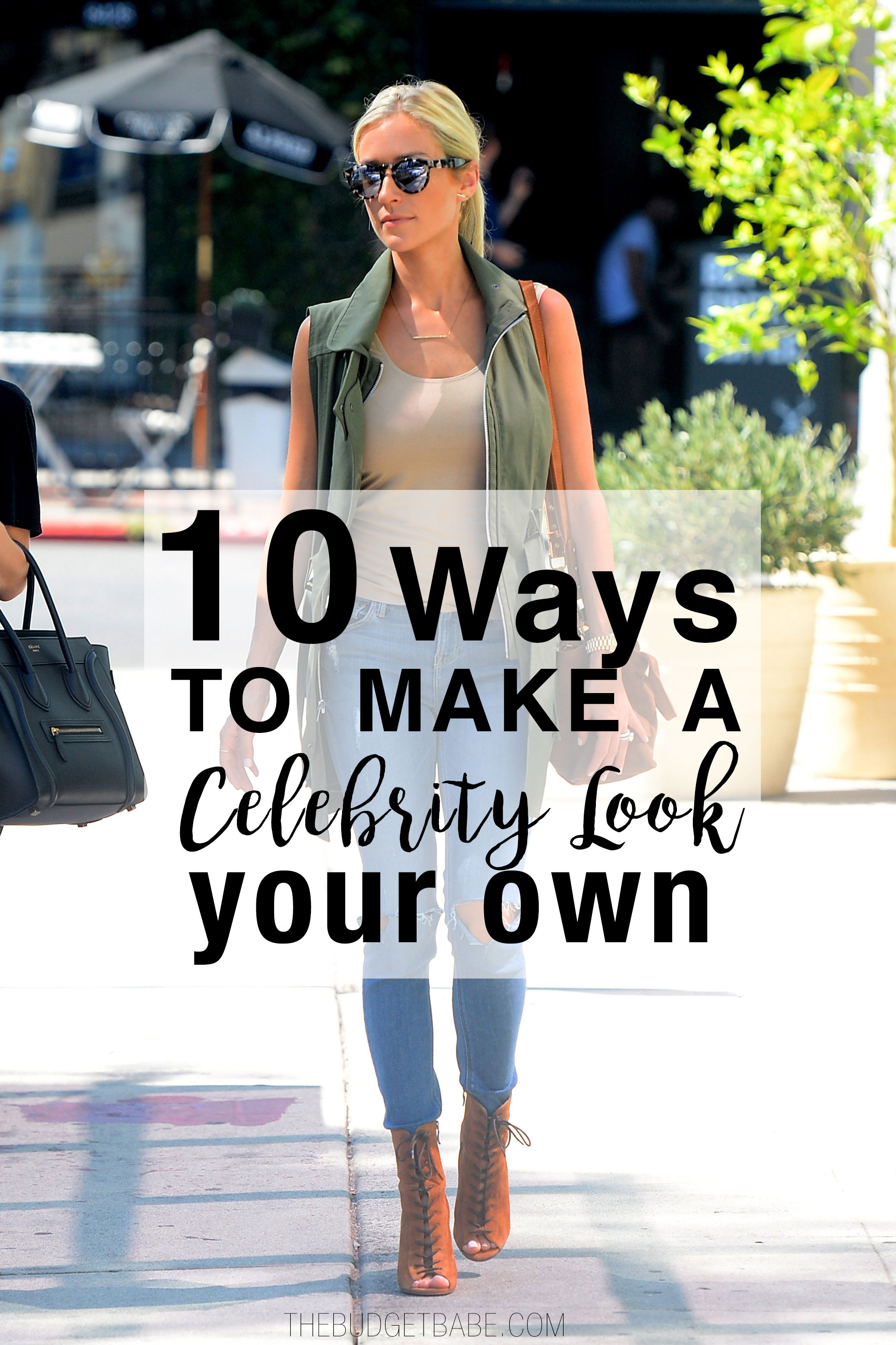 Here's how to get inspired by your favorite celebrity fashion.