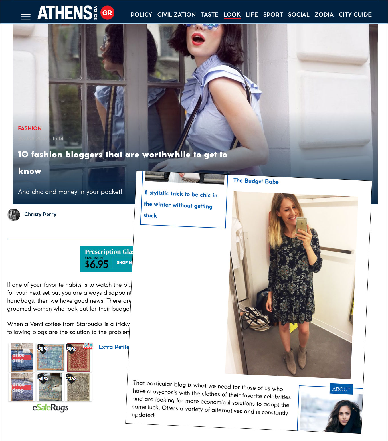 The Athens Voice rounds up the best everyday fashion bloggers on a budget