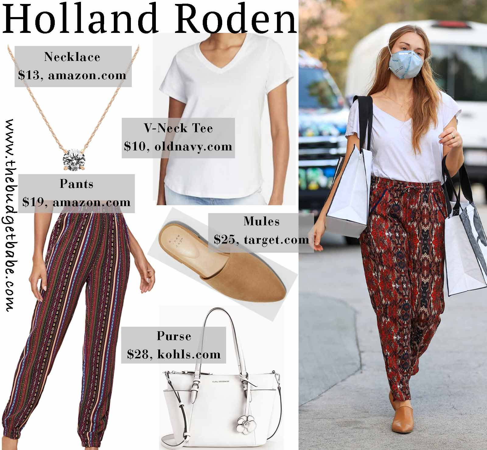 Holland's joggers are amazing!
