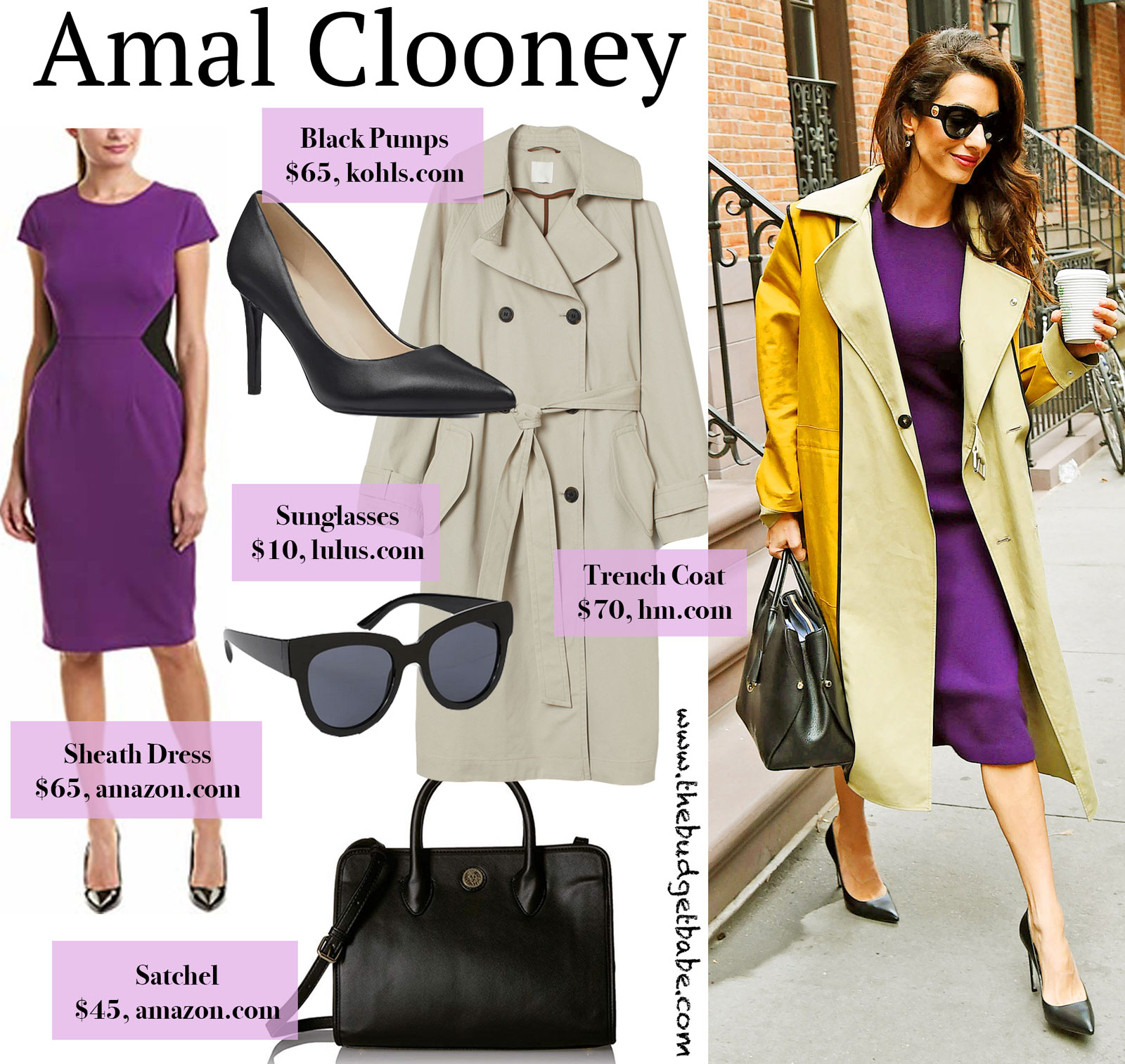 Amal Clooney Purple Dress Trench Coat Look for Less